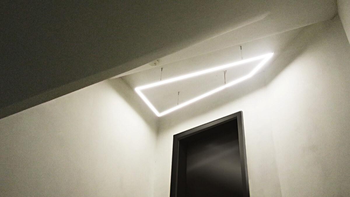 Raumlicht
